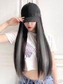假髮帽 假髮帽子一體女夏天時尚百搭掛耳染長直髮片遮陽防曬棒球鴨舌帽子 suger