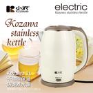 小澤不鏽鋼保溫防燙煮水壺 KW-0820S