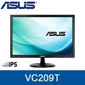 【免運費】ASUS 華碩 VC209T 20型 IPS 螢幕 廣視角 內建喇叭 不閃屏 低藍光 三年保固