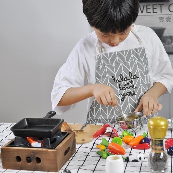 迷你小廚房過家家玩具真煮食餐具兒童微型廚具【雲木雜貨】