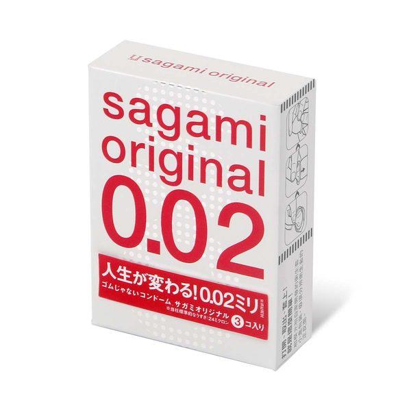 【Sampsonstore】相模元祖 Sagami 0.02 3 片裝 PU 衛生套 1336