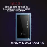 (BEAGLE)鋼化玻璃螢幕保護貼 SONY NW-A35/A36 專用-可觸控-抗指紋油汙-硬度9H-台灣製