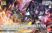 鋼彈模型 HG 1/144 高機動型薩克2 II 奧爾迪加專用機 機動戰士THE ORIGIN TOYeGO 玩具e哥