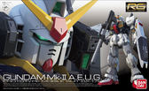 鋼彈模型 RG 1/144 RX-178 07MK-2 幽谷 TOYeGO 玩具e哥