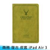 【妃航】iPad Air 3 鹿頭 鄉村風 復古/帆布紋 超薄 二折/支架/止滑 休眠/喚醒 平板 皮套/保護套
