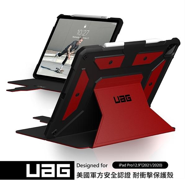 UAG iPad Pro 12.9吋(2021)耐衝擊保護殻-紅