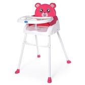 兒童餐椅便攜可折疊寶寶餐椅多功能嬰兒餐椅吃飯椅子餐桌座椅.   LannaS