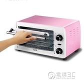 幹果機家用食品烘幹機水果蔬菜寵物食物脫水風幹機小型果幹機 電購3C