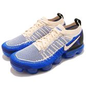Nike Air Vapormax Flyknit 2 米色 藍 大氣墊 男鞋 慢跑鞋 【PUMP306】 942842-204