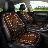 木珠汽車座墊單片制冷坐墊夏季通風涼墊涼席竹片單座司機主駕駛員 晴光小語