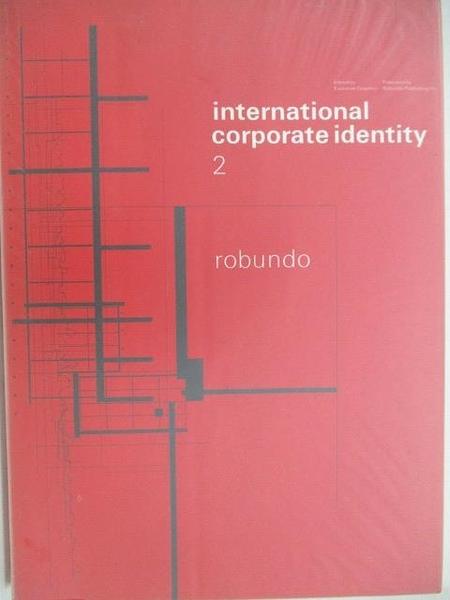 【書寶二手書T7/廣告_DZL】International corporate identity(2)