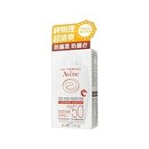 Avene 雅漾 全效極護控油清爽防曬液(SPF50+)50ml【小三美日】
