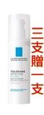 理膚寶水 多容安舒緩濕潤乳液 40ml* 3+1支(共4支) ◣LA ROCHE-POSAY 原廠公司貨 可登入累積積點◥