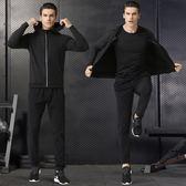 運動套裝男夏季跑步籃球訓練服長褲長袖速干衣寬鬆連帽外套健身服