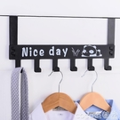 熱賣門後鉤 門后掛鉤掛衣架免打孔門上掛衣鉤創意免釘收納置物架強力衣帽鉤LX coco