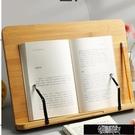 看書架 讀書架看書書本支架課桌上學生成人看書神器書立架多功能便攜式簡約木質 街頭