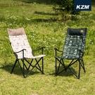 丹大戶外【KAZMI】KZM 軍事風豪華休閒折疊椅(軍綠、沙漠) K20T1C022 椅子│休閒椅│露營椅│摺疊椅