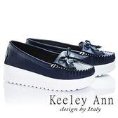★2017春夏★Keeley Ann經典百搭~流蘇蝴蝶結真皮厚底莫卡辛鞋(藍色)