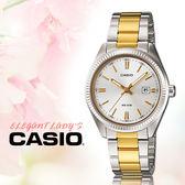CASIO 手錶專賣店 LTP-1302SG-7A 指針系列 都會時尚 女錶 日期 不繡鋼錶帶