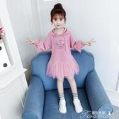 女童洋裝 女童連衣裙秋裝新款公主裙兒童洋氣衛衣裙童裝小女孩長袖裙子 快速出貨