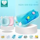 嬰兒洗澡盆 新生幼兒可坐躺通用沐浴盆 兒童大號超大小孩泡澡桶 CJ5694『寶貝兒童裝』