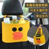汽車置物架汽車儲物袋懸掛式車載媽咪包座椅背收納袋卡通置物盒多功能垃圾桶