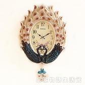 歐式掛鐘客廳鐘表創意時尚靜音藝術簡約時鐘豪華掛表  雙十一全館免運