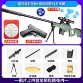 兒童吃雞玩具全套裝備和平M416仿真人awm狙擊槍98k水珠男孩水彈槍 叮噹百貨