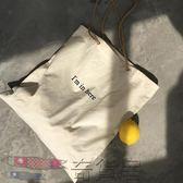自制夏日推薦 韓國休閒簡約字母印花包大容量單肩包女學生帆布包【奇貨居】