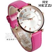 KEZZI珂紫 晶鑽數字時刻 氣質女錶 高質感 皮革錶帶 玫瑰金電鍍 防水手錶 桃紅色/粉紅色 KE1595玫桃