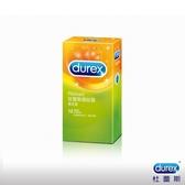 Durex 杜蕾斯螺紋裝衛生套/保險套12入