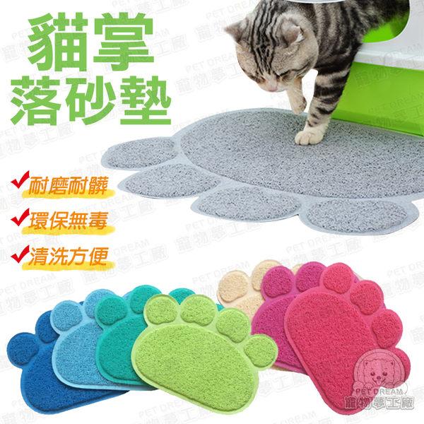 貓掌落砂墊 落沙墊 貓砂墊 貓沙墊 貓掌墊 貓爪