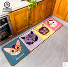 現代創意個性卡通貓咪廚房長條家用床邊地毯...