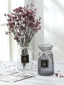 花瓶/透明玻璃干花插花水培玻璃瓶客廳創意小清新擺件插花裝飾花盆