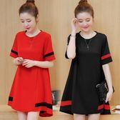短袖連身裙子女裝新品韓國顯瘦寬鬆大尺碼胖mm200斤中長版夏季 限時八五折 鉅惠兩天