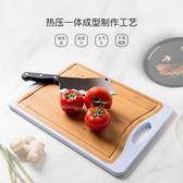半島良品家用防霉雙面菜板長方形塑料竹案板廚房切菜板切水果砧板