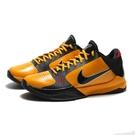 NIKE 籃球鞋 KOBE 5 PROTRO BRUCE LEE 黃黑 李小龍 運動 男 (布魯克林) CD4991-700