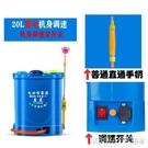 噴霧器高壓多功能鋰電消毒充電農藥噴壺打藥機電動噴霧器20LCY『新佰數位屋』