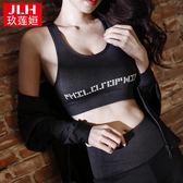 新款健身房初學者速干顯瘦晨跑步健身瑜伽服運動套裝女潮 GB6308『科炫3C』