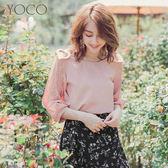 東京著衣【YOCO】甜氛氣質蝴蝶結開袖拼接蕾絲七分袖上衣-S.M.L(180361)
