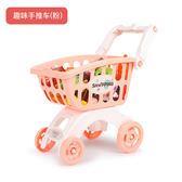 過家家 兒童購物車玩具女孩 超市小手推車過家家寶寶迷你廚房套裝