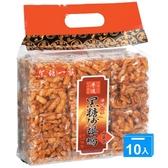 沖繩之戀黑糖沙琪瑪500g*10【愛買】