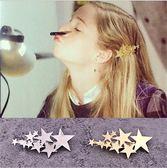 歐美金屬星星發夾彈簧夾韓版簡約發卡劉海夾邊夾一字夾盤發器頭飾「韓風物語」