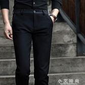 西褲 褲子男季男士直筒商務休閒褲修身韓版潮流小腳西褲彈力九分褲男 小艾時尚