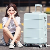 行李箱女網紅ins潮小型20輕便旅行箱萬向輪拉桿密碼皮箱子男24寸 NMS蘿莉新品