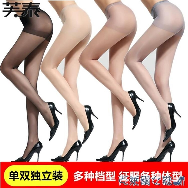 絲襪 絲襪女薄款連褲襪防勾絲春秋款肉色超薄黑絲夏季連體襪光腿神器 雙11 特貨