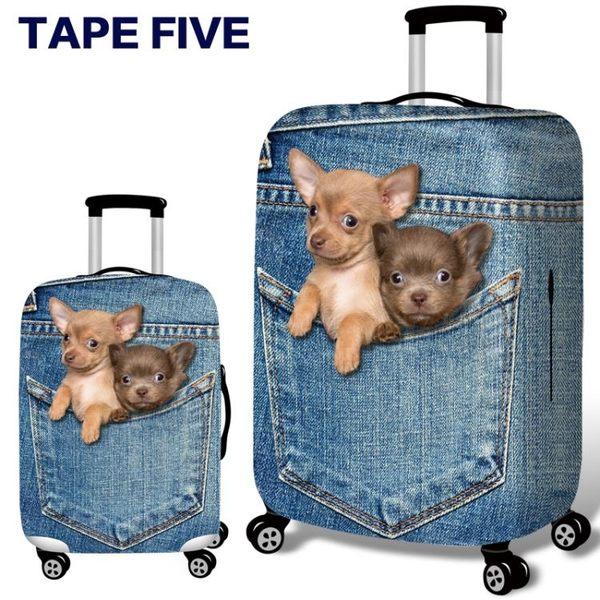 行李箱套箱拉桿箱保護套防塵罩