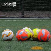 摩騰molten 摩騰足球5號4號PU軟皮耐磨歐聯杯兒童水泥地足球