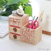筆筒 創意時尚韓國小清新木質筆筒多功能可愛學生用筆桶桌面文具收 Cocoa