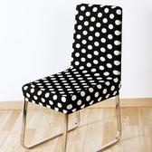 半包彈力椅子套 家用 餐椅罩 防塵套 酒店 婚慶椅套 凳子罩 純色款 印花款【E095】MY COLOR